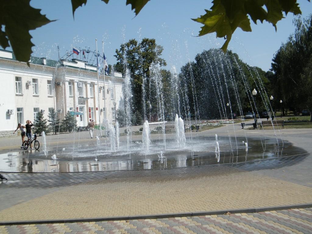 Белореченск, здание администрации