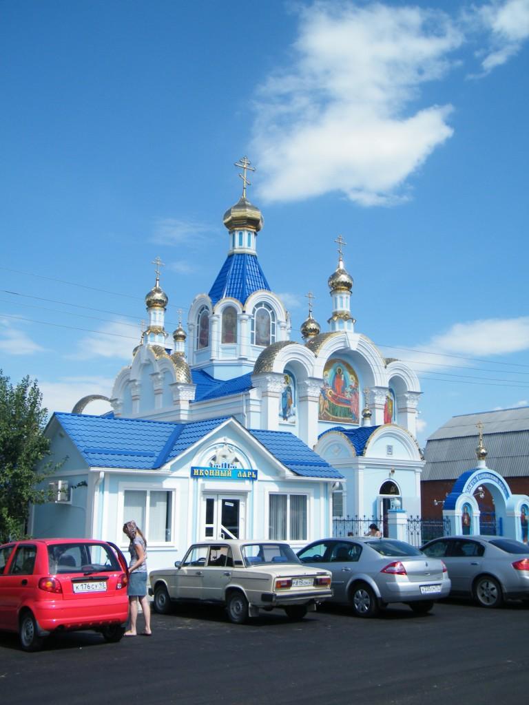 Белореченск, Свято-Успенский храм