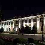 Белореченск, администрация
