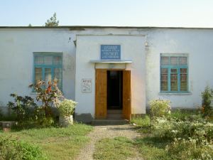 Белореченский Историко-Краеведческий музей им. В.С. Миронова