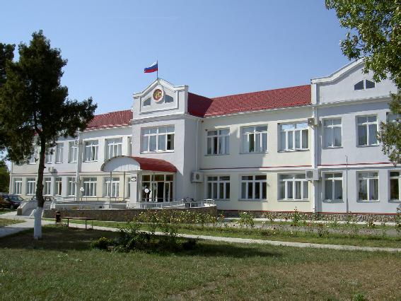 Белореченск, здание пенсионного фонда