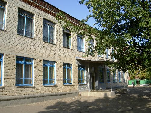 Белореченск, средняя школа №3