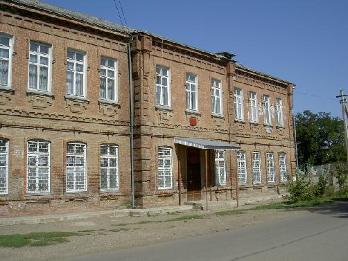 Белореченск, средняя школа № 1.  Знаменита тем, что в ее здании в лихие революционные годы выступал Калинин.