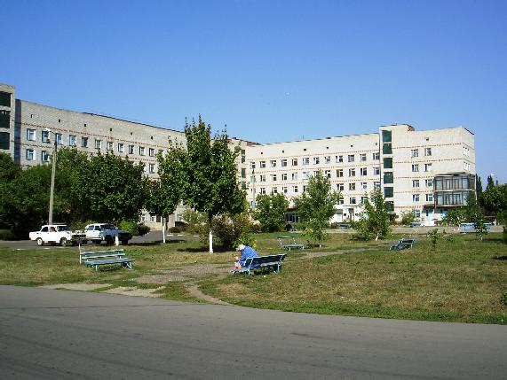 Белореченск, Центральная районная больница