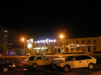 Площадь Эльна