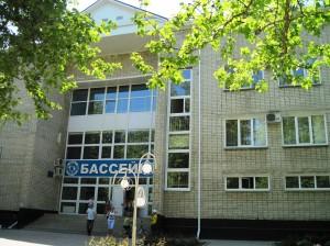 Белореченск, здание бассейна